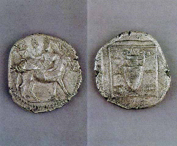 Mendi coins - Its great economic prosperity as early as the beginning of the 6th c. BC is shown by the wide circulation of its coins and was chiefly owing to its export of the famous Mendean wine.