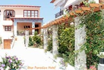 STAR PARADISE HOTEL  HOTELS IN  NEOS MARMARAS